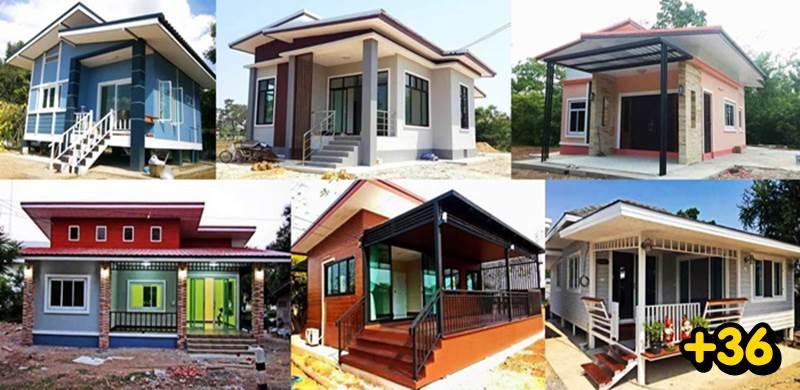 Photo of 36 แบบบ้าน ไอเดียของคนอยากมีบ้านในแบบงบประหยัด ราคาไม่เกิน 600,000 บาท