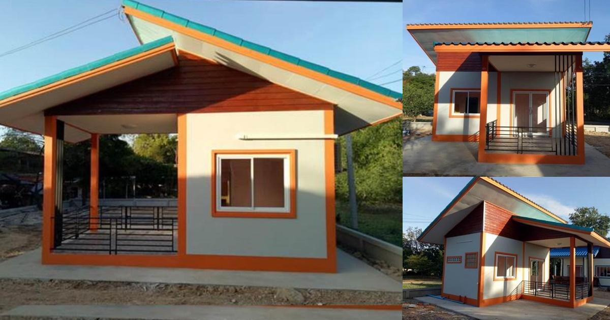 Photo of บ้านโมเดิร์นหลังเล็ก 1 ห้องนอน 1 ห้องน้ำ ราคาแบบประหยัด งบก่อสร้าง 170,000 บาท