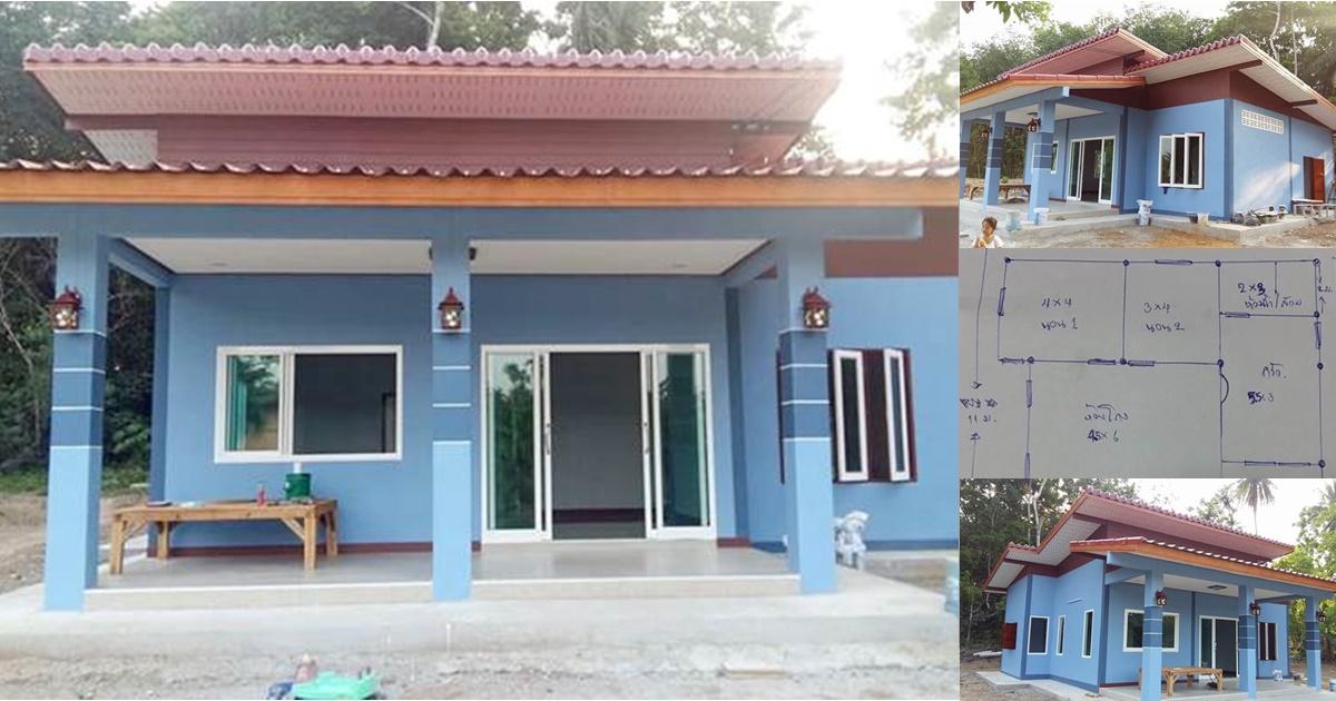 Photo of บ้านโมเดิร์นชั้นเดียวราคาประหยัด 2 ห้องนอน 1ห้องน้ำ งบประมาณไม่ 5 แสนบาท