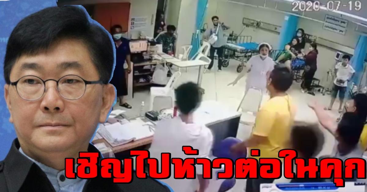 Photo of อัยการ เตรียมฟ้องคดี แก๊งโจ๋ห้าวบุกโรงพยาบาล ย้ำไม่รอลงอาญา