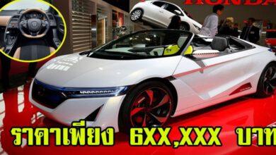Photo of เตรียมเป็นเจ้าของ รถสปอร์ตเปิดประทุน ดีไซน์พิเศษหรูหรา Honda S660 ราคาเพียง 6xx,xxx บาท