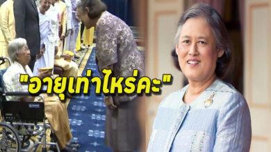 Photo of ปีติปลาบปลื้ม กรมสมเด็จพระเทพฯ ทรงตรัสถามคุณยายที่มารอรับเสด็จอย่างไม่ถือพระองค์