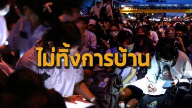 """Photo of """"รัฐบาลก็ต้องไล่การบ้านก็ต้องทำ"""" เผยภาพน่ารักกลางที่ชุมนุม เยาวชนไทยยุคนี้"""