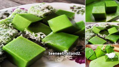 Photo of แบ่งบันสูตร ขนมเปียกปูน ขนมไทยเหนียวนุ่ม ทำง่าย